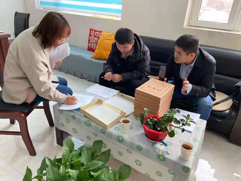 华清环境污普现场数据检查